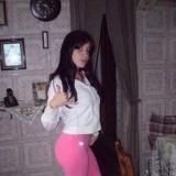 Erika Mena avatar